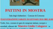 Pattini in mostra